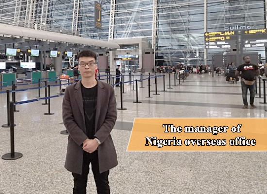 The Nigeria overseas office and warehouse of Henan Doing Company was formally established