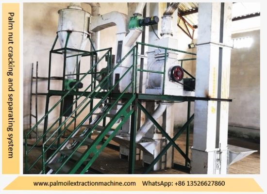 2tph palm kernel cracker and shell separator machine is installing in Nigeria