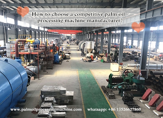 How to choose a competitive palm oil processing machine manufacturer?