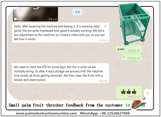 Small palm fruit thresher machine is very popular in Ghana