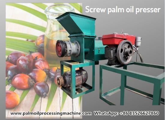 500kg/h mini palm oil presser machine introduction video
