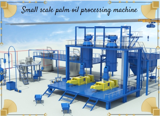 Small scale palm oil processing machine, palm oil mill plant 3D animation video