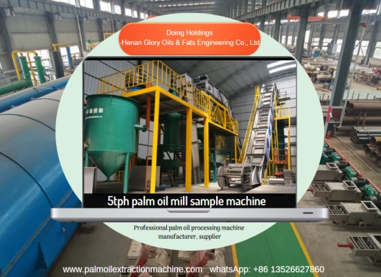 How about the 1-5tph palm oil making process?