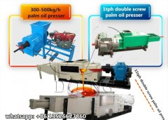 How much is the automatic combined palm oil press machine?